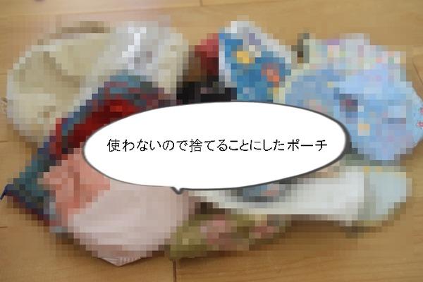 DSC_0329