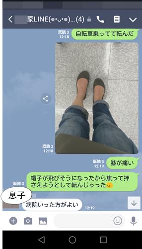 Screenshot_2018-06-05-06-16-15