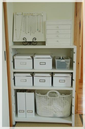 新しい収納棚