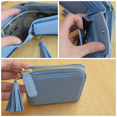娘の財布2