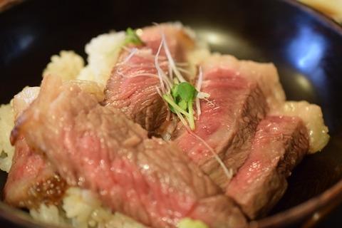 ステーキ丼 (2)