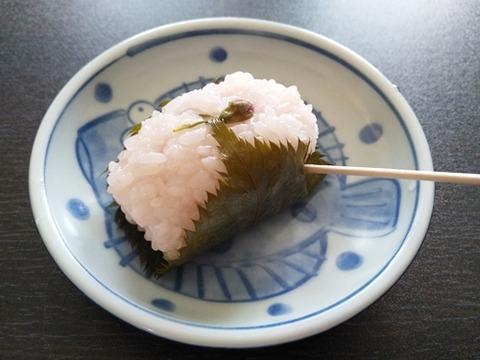 手作りの桜餅