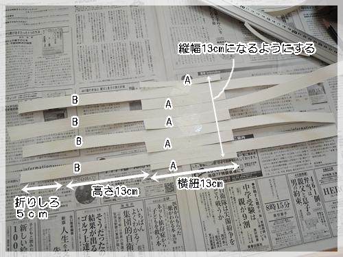 f644dec2.jpg