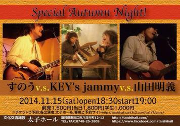 2014-10-15-00-31-17
