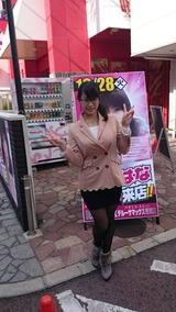 fbb70c8a.jpg