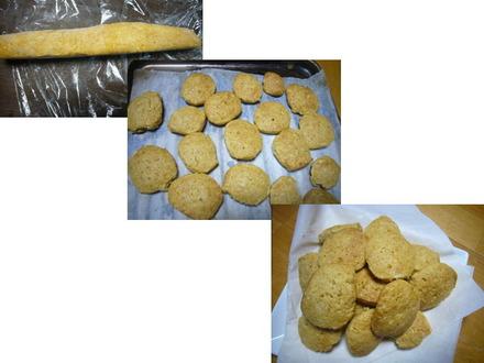 26クッキー