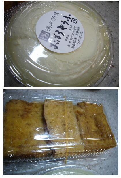 おぼろ豆腐&厚揚げ