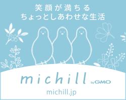 michill_banner1