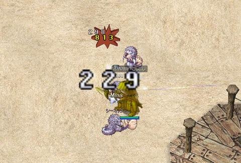 騎士団の盾
