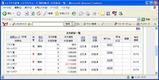 2006.7.19Vテク売買