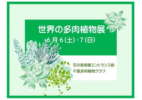螟夊i讀咲黄-1