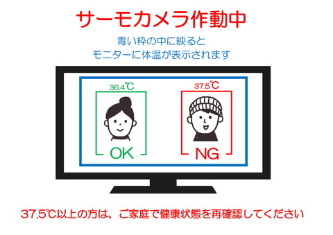 新規 Microsoft Word 文書 (4)-1