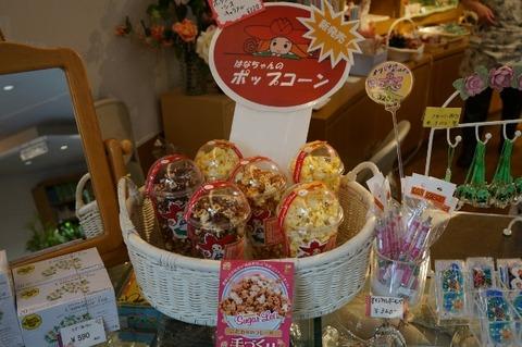 ★チョコ味3 (640x425)