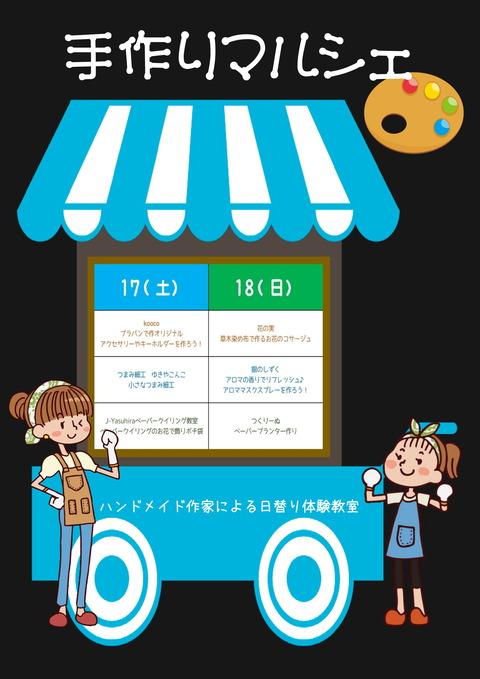 新規 Microsoft Word 文書 - コピー-1