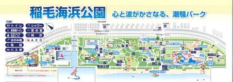 海浜公園マップ(マップだけ)