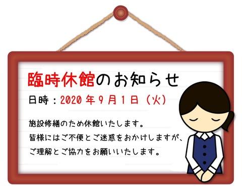 譁ー隕・Microsoft Word 譁・嶌-1