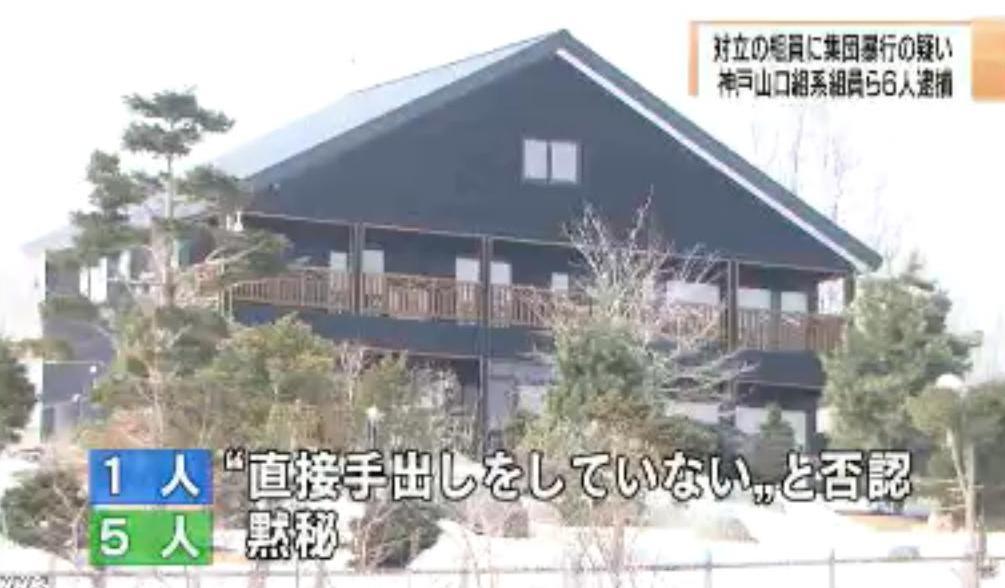 抗争/池田組孝昇会6人逮捕① : ...