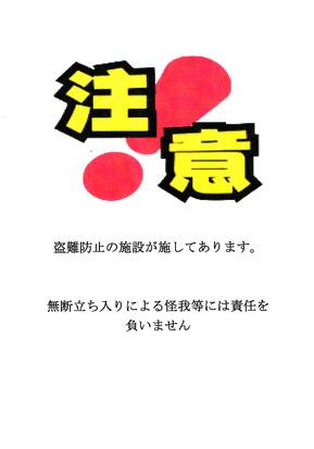 CCF20150322