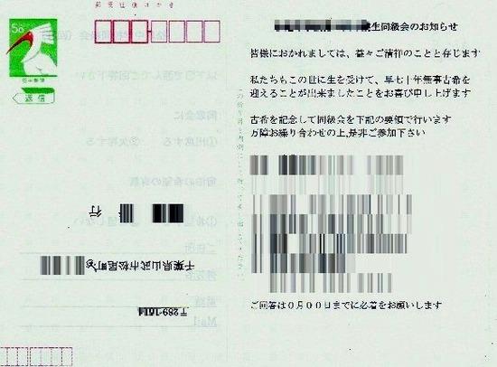 CCI20110309_00000