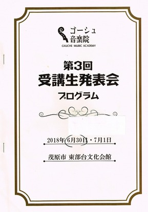 CCF20180630_0001
