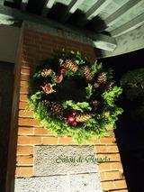 記念庭園クリスマス