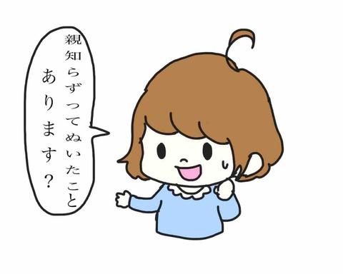IMG_4637