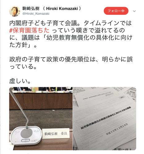 スクリーンショット 2019-01-29 0.13.14