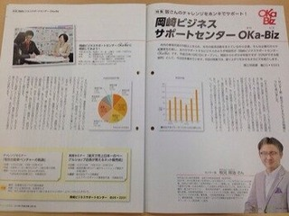 2014-05-01-16-15-51