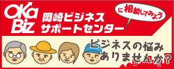 ★okabizbana