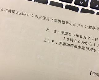 2014-09-25-01-32-55