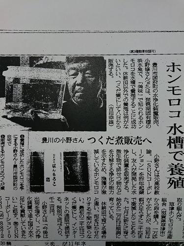 20151107_SUNコーポレーション様