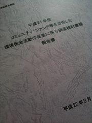 c3e911e9.jpg