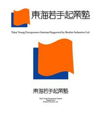 tokai_logo