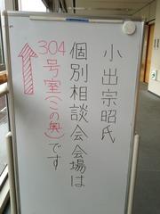 IMG_9566