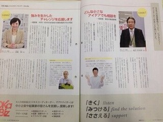 2014-05-01-16-15-08