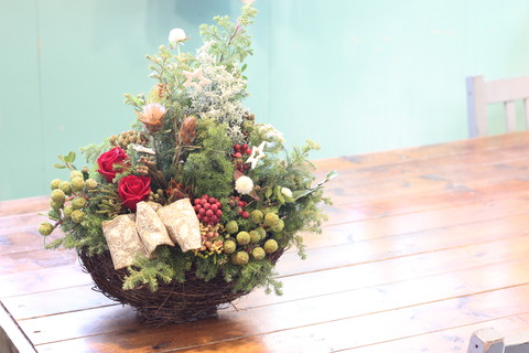* Christmas Tree Arrangement *