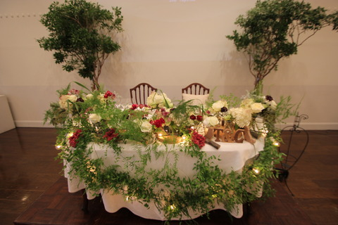* autumn natural wedding *