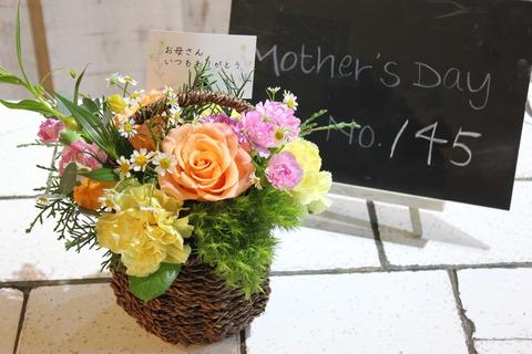 お母さん、ありがとう*【4】