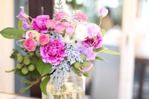 * bouquet lesson *
