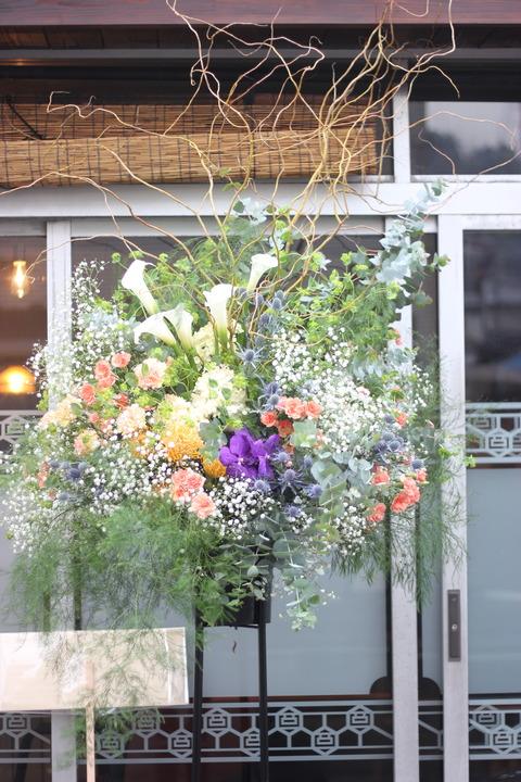 * オープン1周年のお祝い花 *