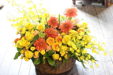 * 幸せの黄色をたくさん詰め込んで... *