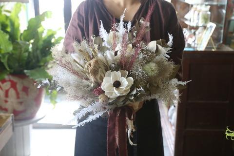 Wedding Bouquet!*