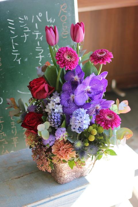 ~arrangement~