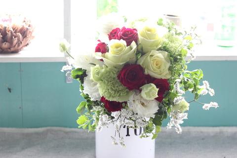 Lesson Flowers