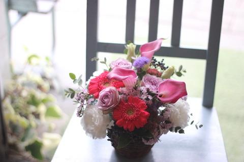 * flower lesson *
