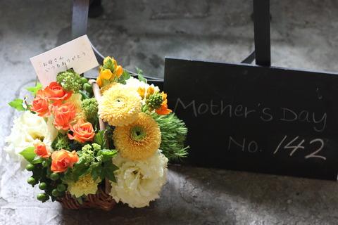 お母さん、ありがとう*【2】
