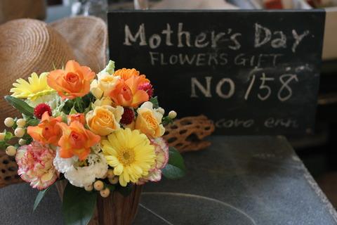 *Mother's Day ~ご注文いただいたお花~ Vol.4*