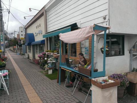 ネコヤド商店街 来月は5月5日♪