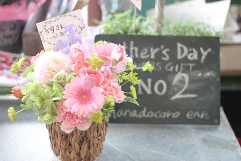 * Mother's Day ~ご注文いただいたお花~ Vol.3 *