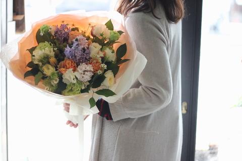 * surprise bouquet *